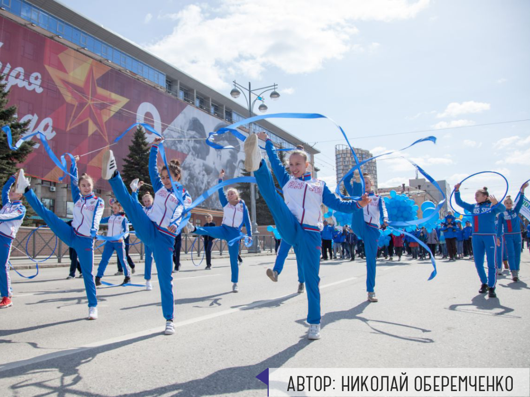 UZPM celebrates May Day with gymnasts and soap bubbles, image 2